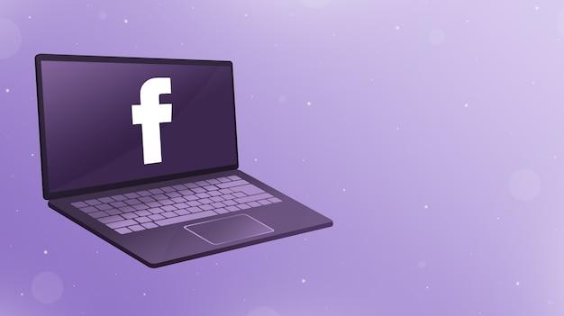 Otwórz laptopa z logo ikony facebooka na ekranie 3d