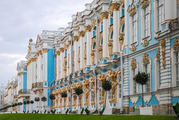 Pałac carski sioło w petersburgu