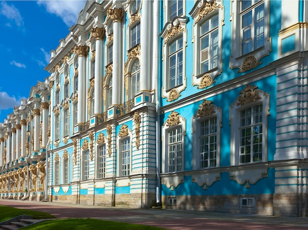 Pałac catherine