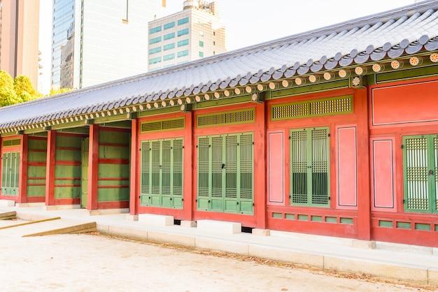 Pałac deoksugung