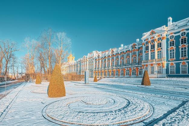 Pałac Jekateryniński, Przedmieście Carskie Sioło (puszkin) W Sankt Petersburgu. Rosja. Premium Zdjęcia