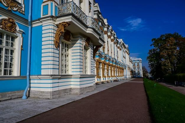Pałac katarzyny. arcydzieło architektury rosyjskiej. miasto puszkina.