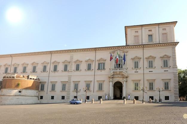 Pałac kwirynalski