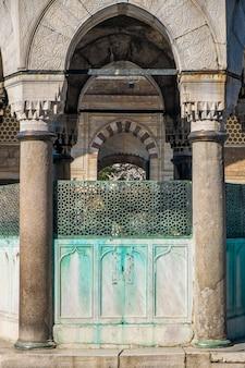 Pałac topkapi w stambule
