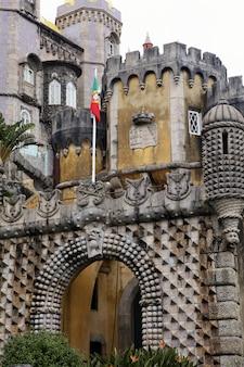 Palacio da pena, sintra, portugalia