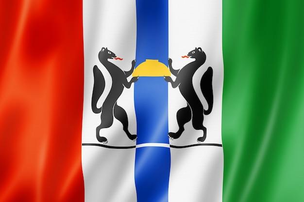Państwo nowosybirsk - obwód - flaga, rosja macha kolekcja transparentu. ilustracja 3d