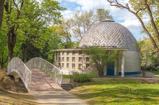Państwowe obserwatorium planetarium w mińsku, park gorkiego