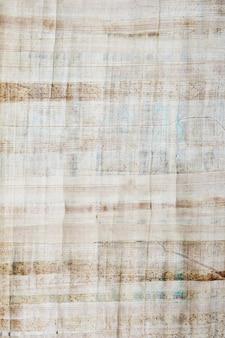 Papirus tekstura tło