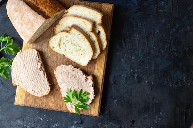 Pasztet warzywny bakłażan papryka warzywna baba ghanoush organiczne zdrowe danie