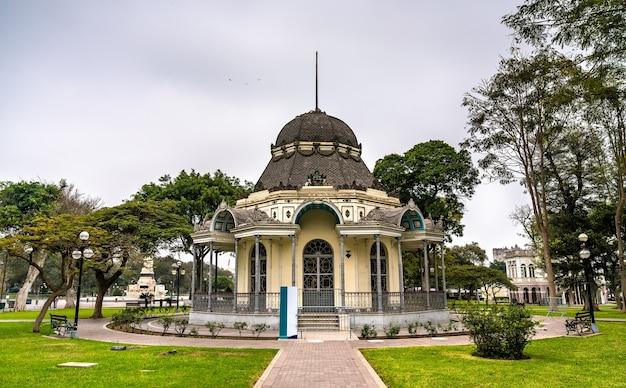 Pawilon bizantyjski w parku wystawowym w lima peru