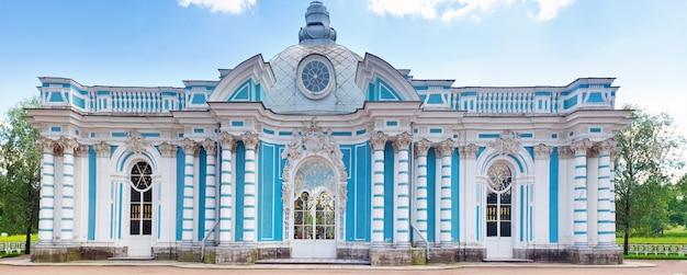 Pawilon grota w parku katarzyny, carskie sioło (puszkin), rosja