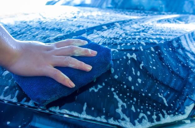 Pęcherzyki do myjni samochodowych