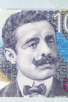 Pedro paulet portret z peruwiańskich pieniędzy