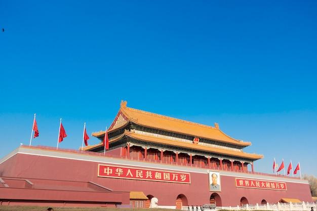 Pekin, chiny - 24 grudnia 2018: plac tiananmen