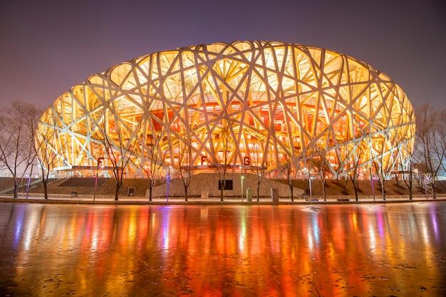 Pekin olimpijski stadium w pekin, chiny.