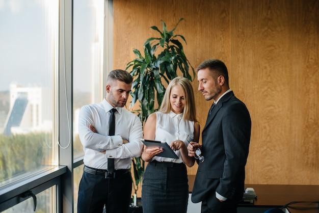 Personel biura do omawiania spraw biznesowych przy oknie. biznes, finanse.