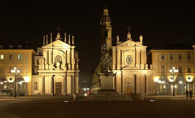 Piazza san carlo, turyn