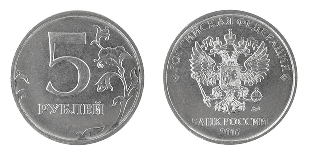 Pięć rosyjskich monet 5 rubli na białym tle zdjęcia