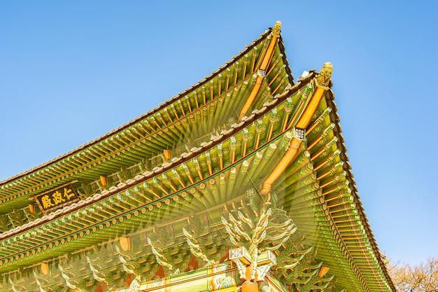 Piękna architektura buduje pałac changdeokgung w seul mieście