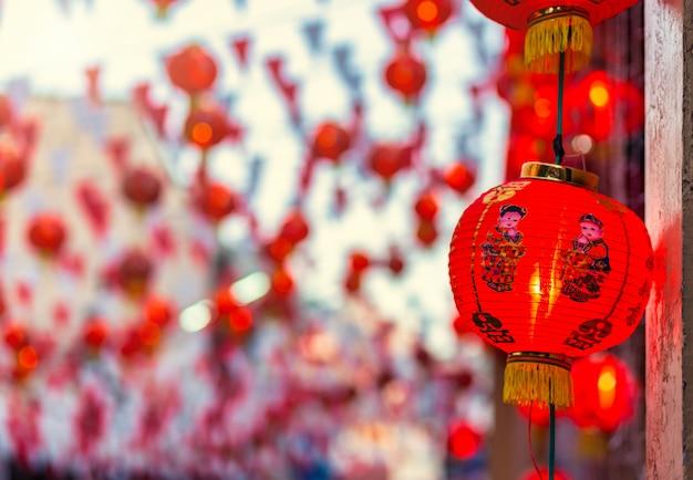 Piękna czerwona lampionowa dekoracja na chiński nowy rok w chińskim sanktuarium starożytna chińska sztuka, napisany na niej chiński alfabet błogosławieństwa, to miejsce publiczne