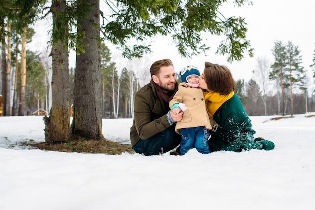 Piękna i szczęśliwa rodzina