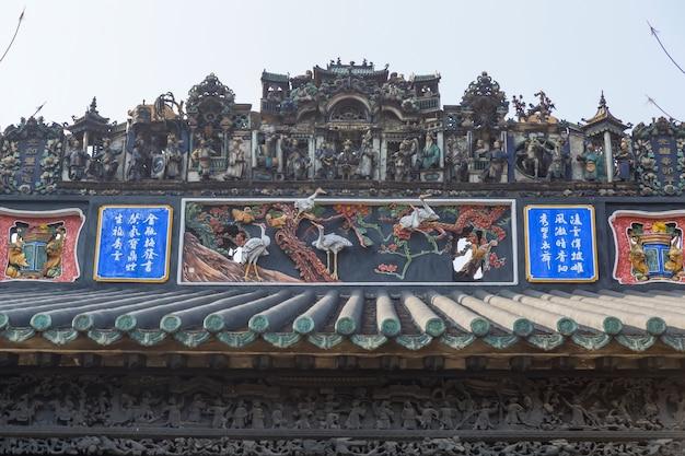 Piękna statua mieszkań w guangzhou
