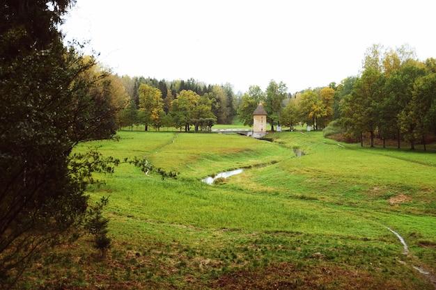 Piękny park jesienią