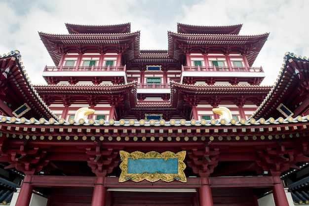 Piękny widok ząb relikwii świątynia w singapore