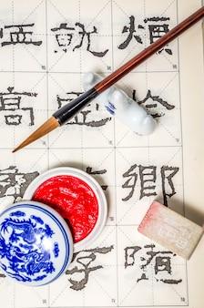 Pióro biała szczotka kultura rysować pędzel
