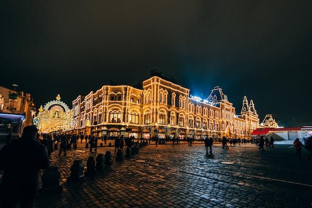 Plac czerwony w moskwie urządzony na nowy rok