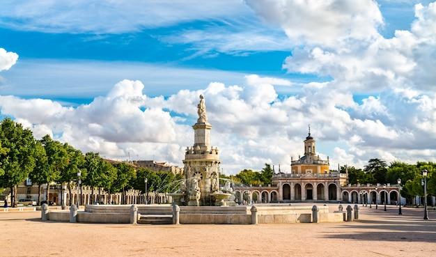 Plac mariblanki w aranjuez koło madrytu w hiszpanii