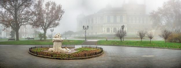 Plac teatralny w odessie na ukrainie w mglisty jesienny dzień
