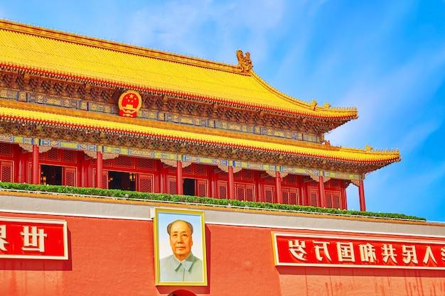 Plac tiananmen i brama niebiańskiego spokoju – wejście do muzeum pałacowego w pekinie
