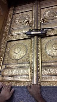 Podróż do hadżdż w świętej mekce zdjęcie wysokiej jakości zdjęcie wysokiej jakości