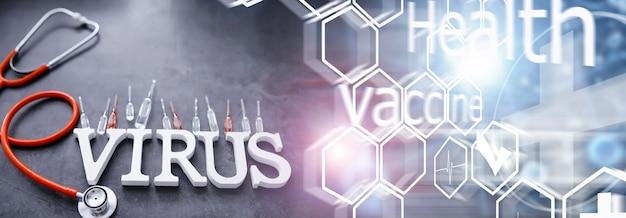 Podwójna ekspozycja. wykształcenie medyczne. drewniane litery koronawirusa. tło najgroźniejszego wirusa pandemicznego na świecie. szczepionka na wirusa.