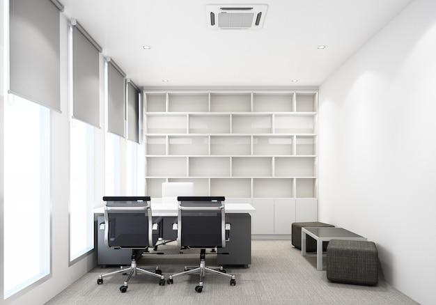 Pokój do pracy w nowoczesnym biurze z podłogą dywanową i szafką na książki. renderowanie wnętrz 3d