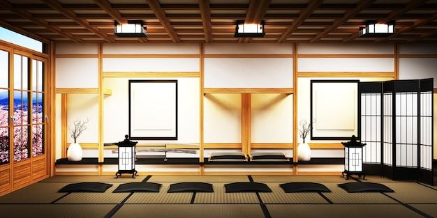 Pokój w stylu japońskim. renderowania 3d