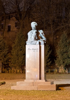 Pomnik Iwana Franki W Kijowie, Ukraina Premium Zdjęcia