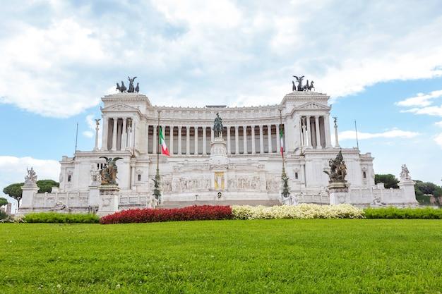 Pomnik narodowy vittoriano lub altare della patria, ołtarz ojczyzny