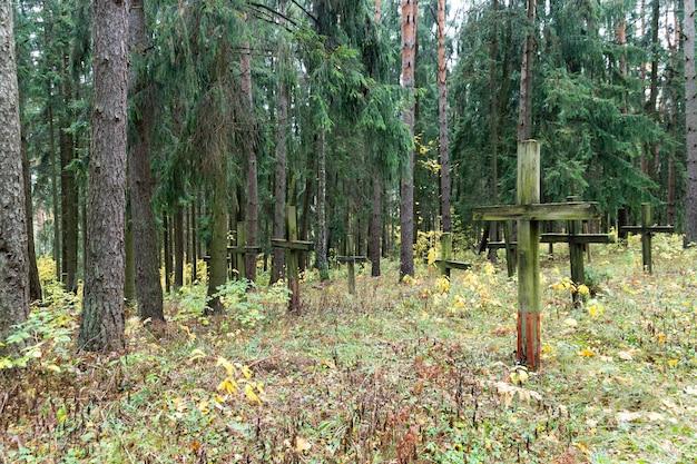 Pomnik ofiar stalinowskich represji w kurapatach. mińsk, białoruś