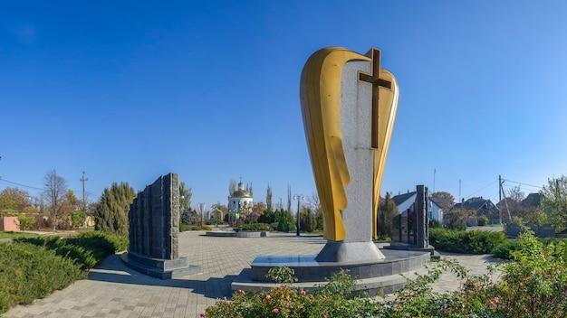 Pomnik ofiar wielkiego głodu w dobrosławiu na ukrainie