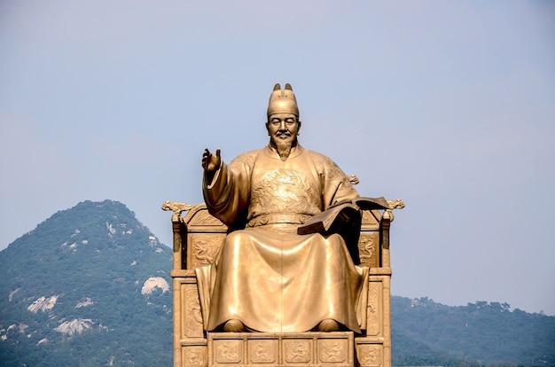 Pomnik sejonga wielkiego, króla korei południowej