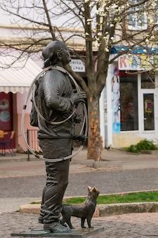Pomnik szczęśliwego kominiarza i jego kota