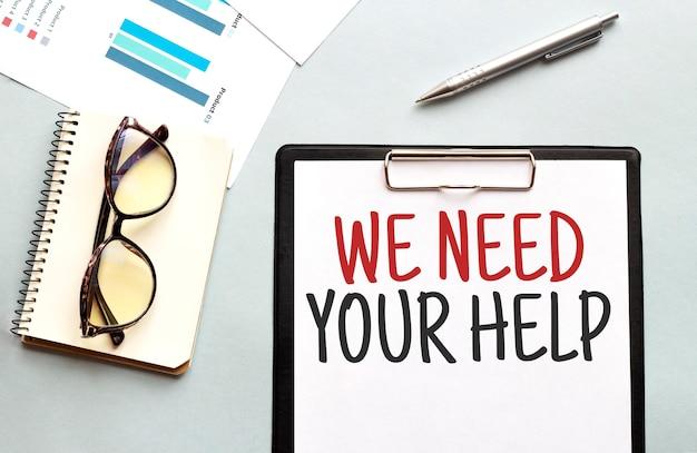 Pomysł na biznes. notes z tekstem potrzebujemy twojej pomocy