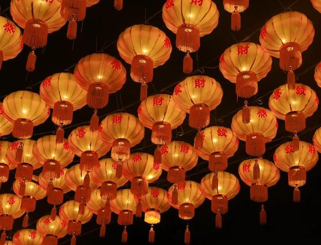 Porcelanowi orientalni lampiony w porcelanowym nowego roku festiwalu