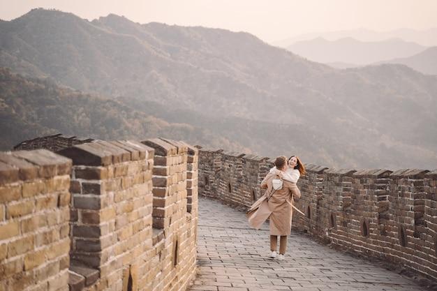 Potomstwa dobierają się bieg i kręcenie przy wielkim murem chiny