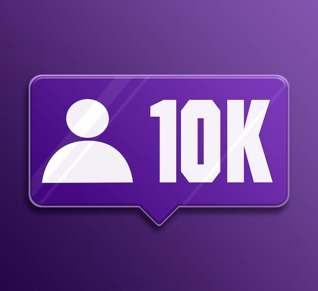 Powiadomienie w mediach społecznościowych 10 tys. obserwujących szklana bańka mowy 3d