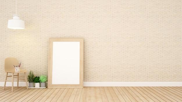 Powierzchnia mieszkalna w brązowym pokoju