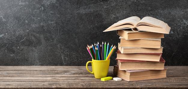 Powrót do szkoły, koncepcja edukacji
