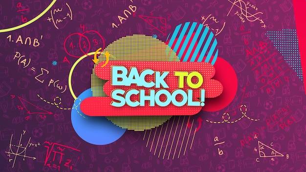 Powrót do szkoły w tle